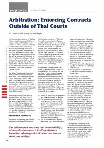 DK_TAB_AMCHAM THAILAND-3